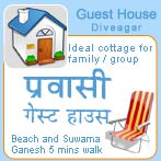 Prawasi Guset House in Diveagar 5 mins walking distance from beach and Suvarna Ganesh in Diveagar, Dive Agar, Diyagar, Diveagar Beach house